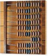 Ancient Computer. Wood Print