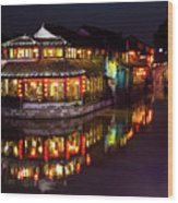 Ancient Style Restaurant On Water By Stone Bridge Wood Print