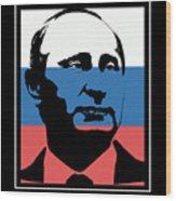 Anti Trump Art Impeach President Resist Putin Dark Wood Print