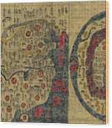 Antique Maps - Old Cartographic Maps - Antique Map Chinese Map Of The World, Ming Era Wood Print