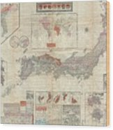 Antique Maps Old Cartographic Maps Antique Map Of Imperial Japan