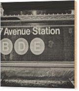 Antique Subway Entrance Wood Print