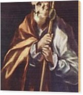 Apostle St Thaddeus Jude Wood Print