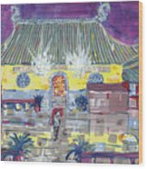 Approaching Dongwu Temple On Chinese New Years Eve Wood Print