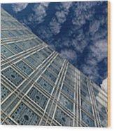 Arab World Institute Paris Wood Print