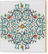 Arabic Floral Ornament Wood Print