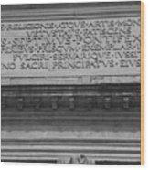 Arc Text Wood Print