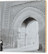 Arch In The Casbah Wood Print