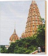 architecture at Wat Tham Sua Wood Print