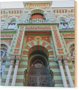Architecture Of Odessa 3 Wood Print