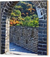 Archway To Great Wall Wood Print