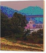 Arkansas River Lock Wood Print