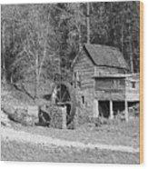 Arrendale Mill Wood Print