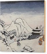 Art Of Buddhism And Shintoism And Two Paths In The Snow Wood Print