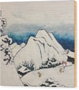 Art Of Japan And The Two Paths Of Shintoism And Buddhism - Holy Men In The Snow Without Abraham Wood Print