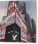 Art Takes Times Square Wood Print