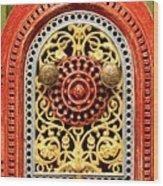 Artful Mystery  Wood Print