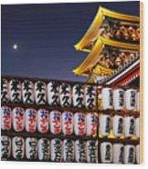 Asakusa Kannon Temple Pagoda And Lanterns At Night Wood Print by Christine Till