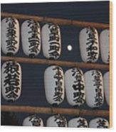 Asakusa Temple Lanterns With Moon Wood Print