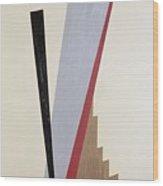 Ascending Wood Print by Carolyn Hubbard-Ford