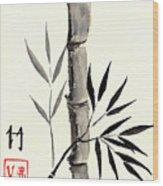 Asian Bamboo Wood Print