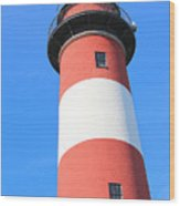 Assateague Lighthouse Abstract Wood Print