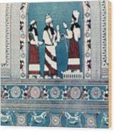 Assyrian King, C720 B.c Wood Print