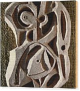 At The Mirror Wood Print