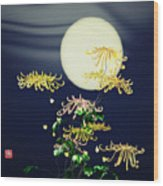 Autumn Chrysanthemums 4 Wood Print by GuoJun Pan