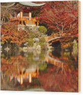 Autumn Colours At Daigo-ji Temple In Kyoto In Japan Wood Print