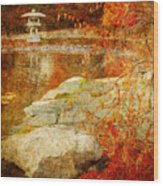 Autumn In The Gardens Wood Print