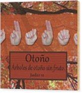 Autumn Spanish Wood Print