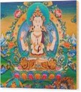 Four-armed Avalokiteshvara Wood Print