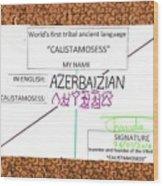 Azerbaizian Wood Print