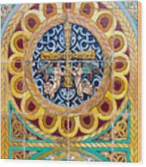 Azulejo - Colorful Details Wood Print