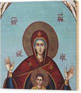 Baby Jesus In Orthodox Church Wood Print