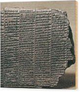 Babylonian Calendar Wood Print
