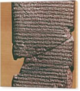 Babylonian Clay Tablet Wood Print