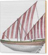 Baghala Wood Print