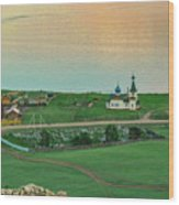 Baikal And The Village Wood Print