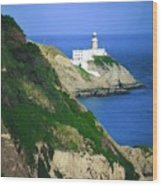 Baily Lighthouse, Howth, Co Dublin Wood Print