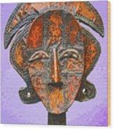 Bakota Reliquary Wood Print