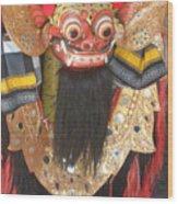 Balinese Barong Wood Print