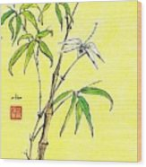 Bamboo And Dragonfly Wood Print