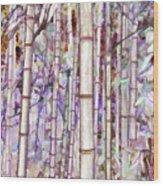Bamboo Texture Wood Print