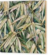 Bamboo2 Wood Print