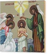 Baptism Wood Print by Munir Alawi