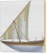 Baqarah Wood Print