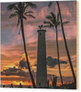 Barber's Point Lighthouse Wood Print