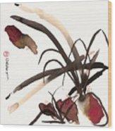 Basho Wood Print